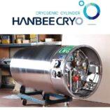 LNG-Cylinder-Vaporizer-for-vehicle
