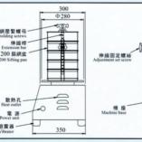 scheme gy-200